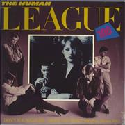 Click here for more info about 'Human League - Don't You Want Me - RSD13 - Sealed'