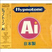 Click here for more info about 'Hypnotone - Ai'