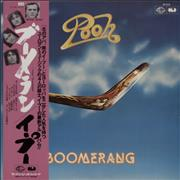 Click here for more info about 'I Pooh - Boomerang'