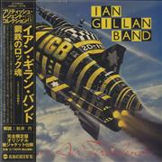 Click here for more info about 'Ian Gillan - Clear Air Turbulence - Sealed'