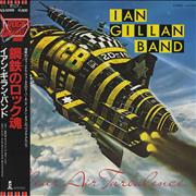 Click here for more info about 'Ian Gillan - Clear Air Turbulence'