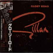 Click here for more info about 'Glory Road'