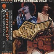 Click here for more info about 'Ian Gillan - Live At The Budokan Vol. 2'