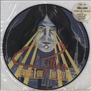 "Ian Gillan Living For The City - stickered sleeve UK 7"" picture disc"