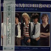 Click here for more info about 'Ian Mitchell - Suddenly You Love Me'