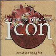 Click here for more info about 'Icon - Heat Of The Rising Sun - Sealed'