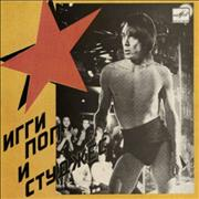 Click here for more info about 'Iggy & The Stooges - Russian Melodia - Red Vinyl #LRS'