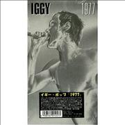 Click here for more info about 'Iggy Pop - 1977'