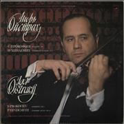 Click here for more info about 'Igor Oïstrakh - Plays Violin Concertos By Prokofiev And Hindemith'