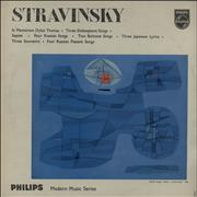 Click here for more info about 'Igor Stravinsky - In Memorial Dylan Thomas/ Three Shakespeare Songs'