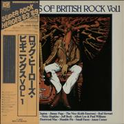 Click here for more info about 'Immediate Label - Bastards Of British Rock Vol. 1'