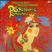 Click here for more info about 'Immediate Label - Psychadelic Smashes'