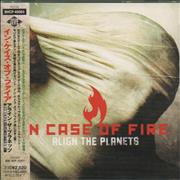 Click here for more info about 'In Case Of Fire - Align The Planets'