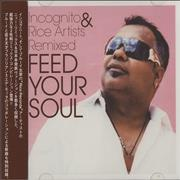 Click here for more info about 'Incognito - Feed Your Soul'