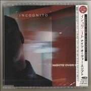 Click here for more info about 'Incognito - Nights Over Egypt - Sealed'