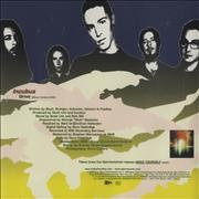 Click here for more info about 'Incubus - Drive'