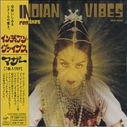 Click here for more info about 'Indian Vibes - Mathar Remixes'