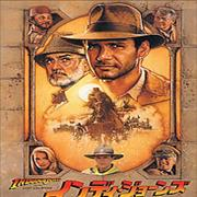 Click here for more info about 'Indiana Jones - Indiana Jones & The Last Crusade'
