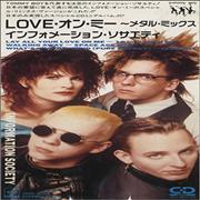 Click here for more info about 'Information Society - Lay All Your Love On Me - Snapped'
