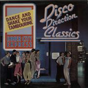 Click here for more info about 'Inner City Express - Dance And Shake Your Tambourine'