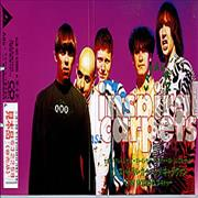 Click here for more info about 'Inspiral Carpets - Caravan'