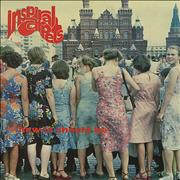 Click here for more info about 'Inspiral Carpets - How It Should Be'