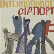 Click here for more info about 'International Airport - Nothing We Can Control'