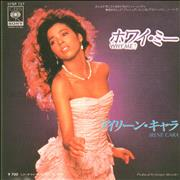 Click here for more info about 'Irene Cara - Why Me'