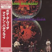 Click here for more info about 'Iron Butterfly - In-A-Gadda-Da-Vida'