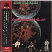 Iron Butterfly In-A-Gadda-Da-Vida Japan vinyl LP