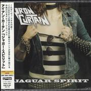 Click here for more info about 'Iron Curtain - Jaguar Spirit'