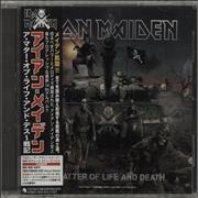 Click here for more info about 'Iron Maiden - A Matter Of Life And Death + Obi'