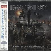 Click here for more info about 'A Matter Of Life And Death - Sealed'