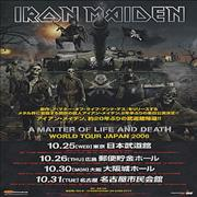 Click here for more info about 'Iron Maiden - A Matter Of Life And Death - World Tour Japan 2006'
