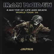 Click here for more info about 'Iron Maiden - A Matter Of Life And Death World Tour '06'