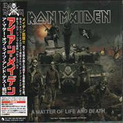 Click here for more info about 'Iron Maiden - A Matter Of Life And Death - Promo Sample + Obi'