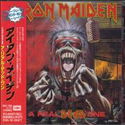 Click here for more info about 'Iron Maiden - A Real Dead One'