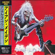 Click here for more info about 'Iron Maiden - A Real LIVE One - Sealed'