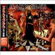 Click here for more info about 'Iron Maiden - Dance Of Death'