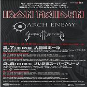Click here for more info about 'Iron Maiden - Dance On Death Japanese Tour'