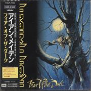 Click here for more info about 'Iron Maiden - Fear Of The Dark - Sealed'