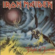 Click here for more info about 'Iron Maiden - Flight Of Icarus - Juke Box Silver'