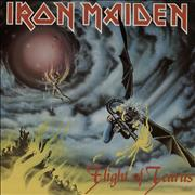 "Iron Maiden Flight Of Icarus - EX UK 7"" vinyl"
