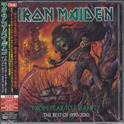 Click here for more info about 'Iron Maiden - From Fear To Eternity: The Best Of 1990 - 2010'
