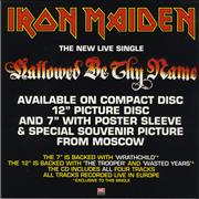 Click here for more info about 'Iron Maiden - Hallowed Be Thy Name - Display Card'