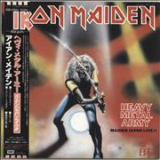 Click here for more info about 'Heavy Metal Army - Maiden Japan Live! + Obi'