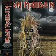 Click here for more info about 'Iron Maiden - Iron Maiden - Sealed'