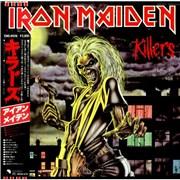 Iron Maiden Killers + Obi Japan vinyl LP