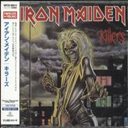 Click here for more info about 'Iron Maiden - Killers - Sealed'