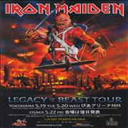 Click here for more info about 'Legacy Of The Beast Tour - Concert Flyer'